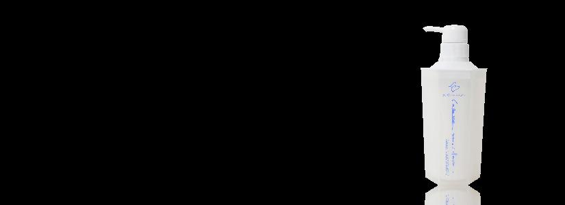 カレスモア ディス エメトリートメント