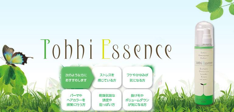 Tohhi Essence
